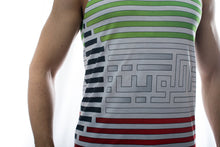 """Kuwait"" (limited edition) Full Print Tank Top for Men"
