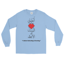 """I Adore Saturday & Sunday"" Long Sleeve T-shirt for Men"