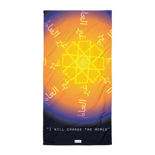 """I will change the world"" Beach Towel"