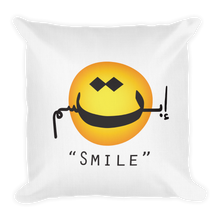 """Smile"" Stuffed Pillow"