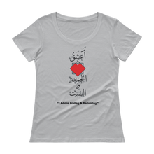 """I Adore Friday & Saturday"" T-shirt for Women"
