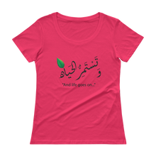 """And life goes on..."" T-Shirt for Women (Leaf of hope)"