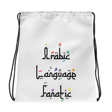 """Arabic Language Fanatic"" Drawstring Bag (White)"