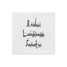 """Arabic Language Fanatic"" Pillow Case (White)"