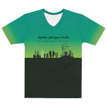 """All Human Stories Are Alike"" T-shirt for Men"