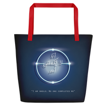 """I am whole; No one completes me"" Beach bag"