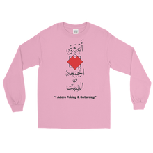 """I Adore Friday & Saturday"" Long Sleeve T-Shirt for Women - Loose Fit"