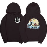 Dragon Ball Kanji Waves Hoodie