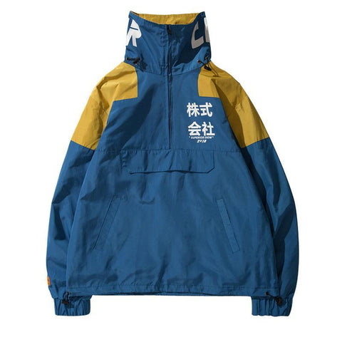 Superior Pullover Windbreaker - Otakupicks