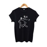 Kanji Ice Cream shirt black