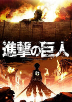 Attack on Titan Danger Poster - Otakupicks
