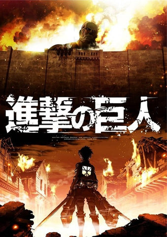 Attack on Titan Danger Poster
