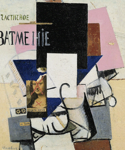Composition with the Mona Lisa by Kazimir Malevich