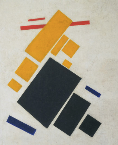 Suprematist Composition: Airplane Flying by Kazimir Malevich