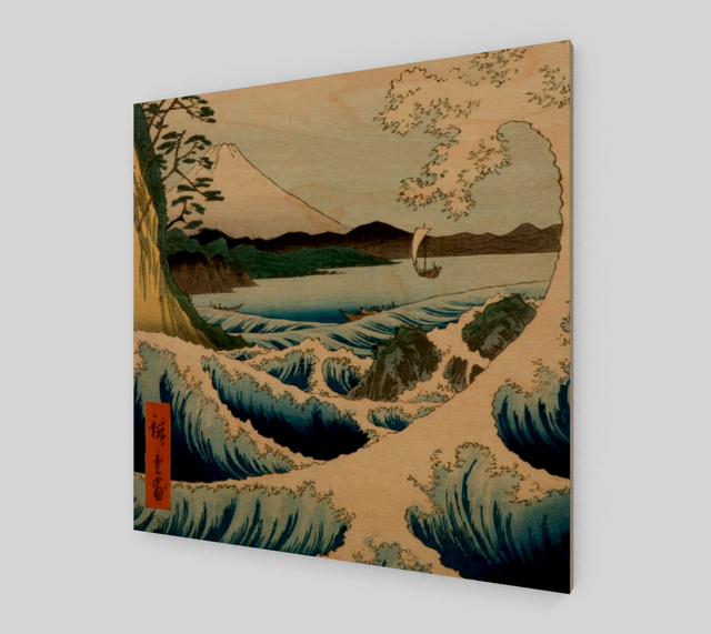 The Sea at Satta by Ando Hiroshige | Fine Art Prints On Canvas
