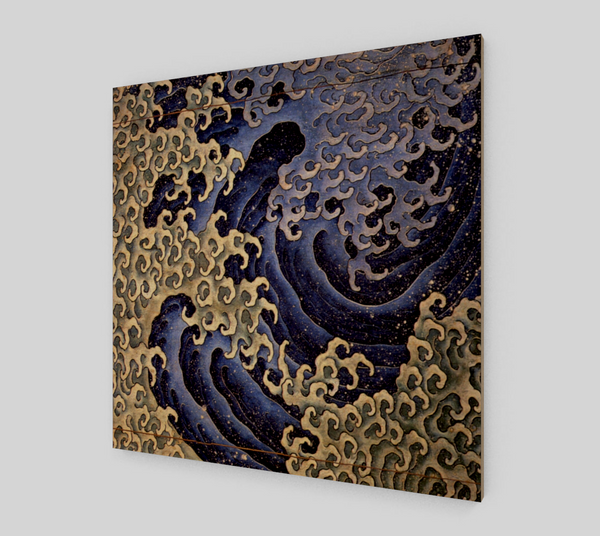 Masculine Wave by Katsushika Hokusai [Fine Art Reproductions]