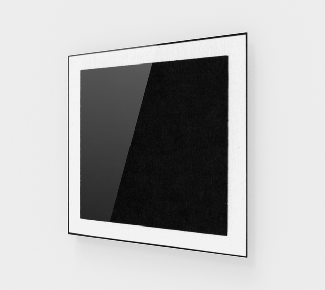Black Square by Kazimir Malevich - Fine Art