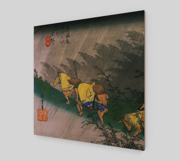 Rain Shower at Shōno by Ando Hiroshige | Fine Art Prints On Canvas