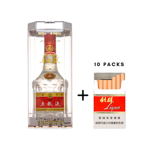 Wuliangye Baijiu + 10 Packs of Liqun Red Cigarettes