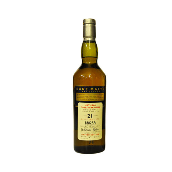 Brora 21 Year Old Rare Malts (Distilled 1977) - Closed Distillery