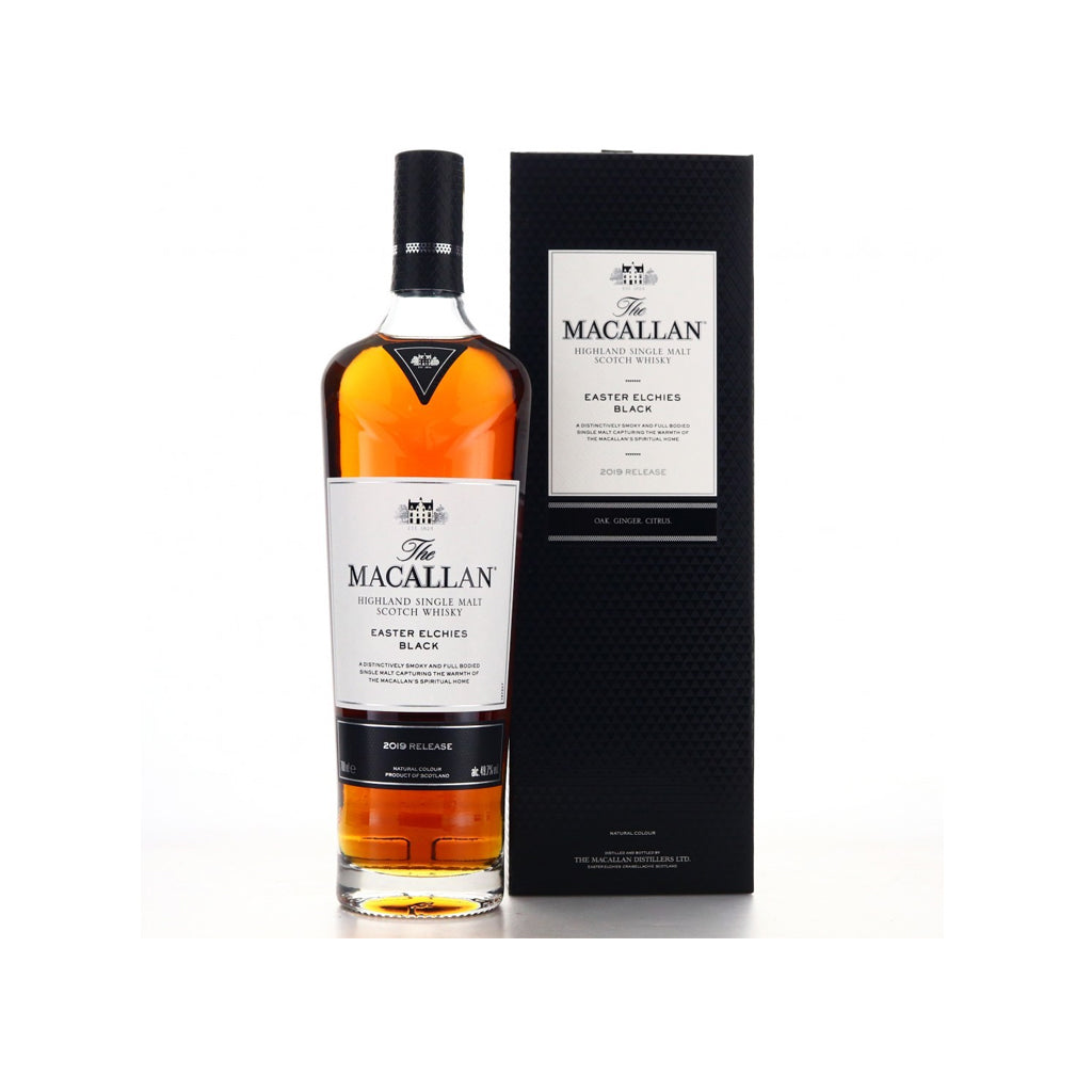 Macallan Easter Elchies 2019