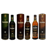 Glenfiddich 12, 15, 18 (3 Bottles)