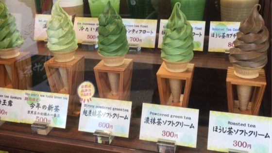 Japanese green tea ice cream