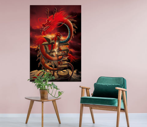 3D Chinese Dragon Def 022 Vincent Hie Wall Sticker