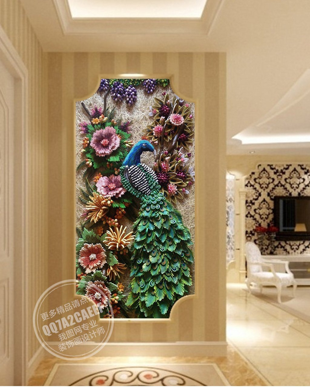 3D Peacock Flower 648 Wall Murals Wallpaper AJ Wallpaper 2