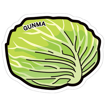 Japan Gotochi (Gunma) Postcard - Limited Edition - Cabbage Vegetable