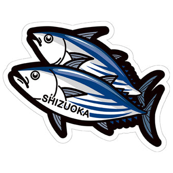 Japan Gotochi (Shizuoka) Postcard - Limited Edition - Bonito Fish