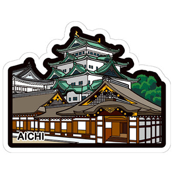 Japan Gotochi (Aichi) Postcard - Limited Edition - Nagoya Castle