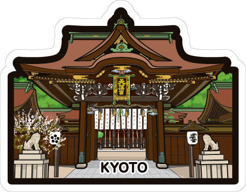 Japan Gotochi (Kyoto) Postcard - Kitano Tenman-gu Shrine