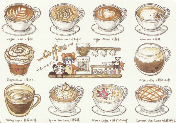 Ever & Ein Postcard - Dessert Series - Coffee