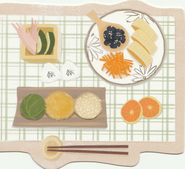 Japanese Bento Lunch Boxes Mini Postcard (BB14)