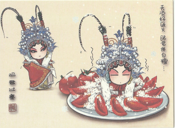 Traditional Chinese Opera Postcard - JG11