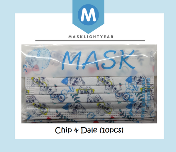 Disney Chip & Dale (B) | Adult 3ply disposable single-use face mask (10pcs)