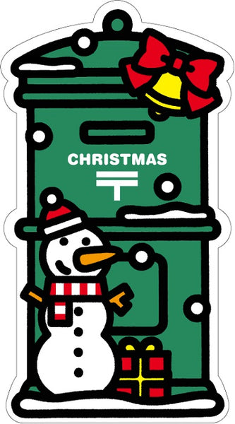 Japan Gotochi Mailbox - Winter Christmas Postcard 2016