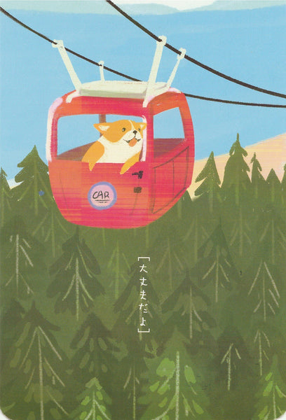 Diary of a Corgi Dog - CD13 - Cable Car Fun