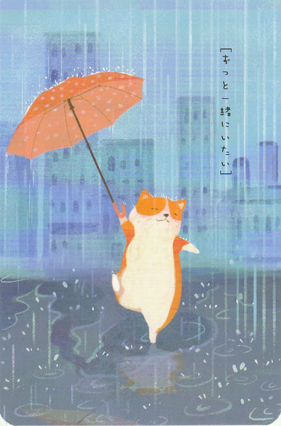 Diary of a Corgi Dog - CD03 - Singing in the Rain