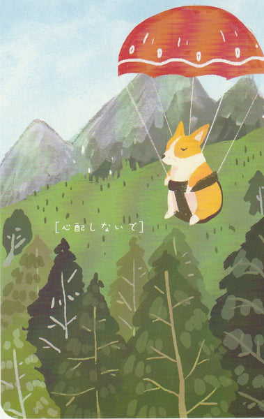 Diary of a Corgi Dog - CD02 - Floating in the Wind