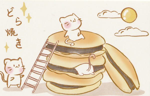 Animal ❤ Snacks Series Postcard - Kitty Cat Doroyaki