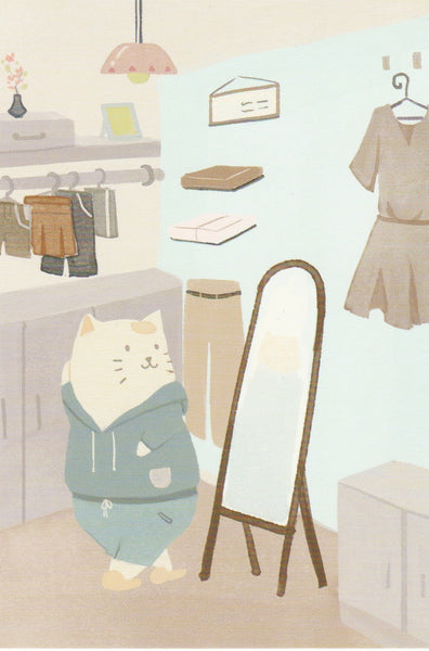 Diary of a Cat - DC07 - OOTD