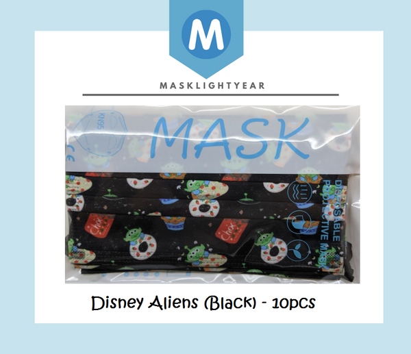 Disney Aliens (Black) | Adult 3ply disposable single-use face mask (10pcs)