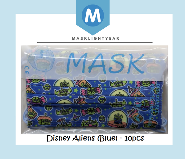 Disney Aliens (Blue) | Adult 3ply disposable single-use face mask (10pcs)