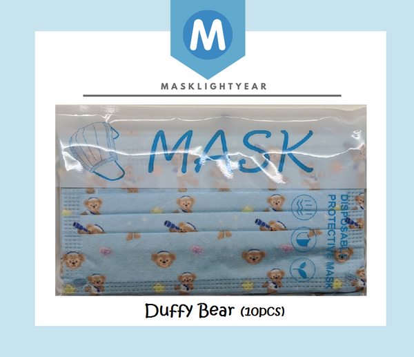 Disney Duffy Bear | Adult 3ply disposable single-use face mask (10pcs)