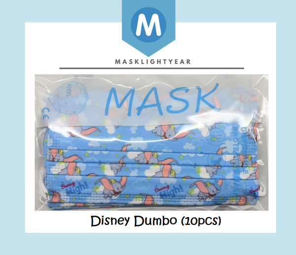 Disney Dumbo design | Adult 3ply disposable single-use face mask (10pcs)