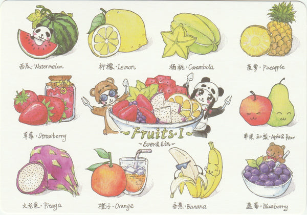 Ever & Ein Postcard - Dessert Series - Fruits Collection
