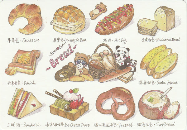 Ever & Ein Postcard - Dessert Series - Bread Collection