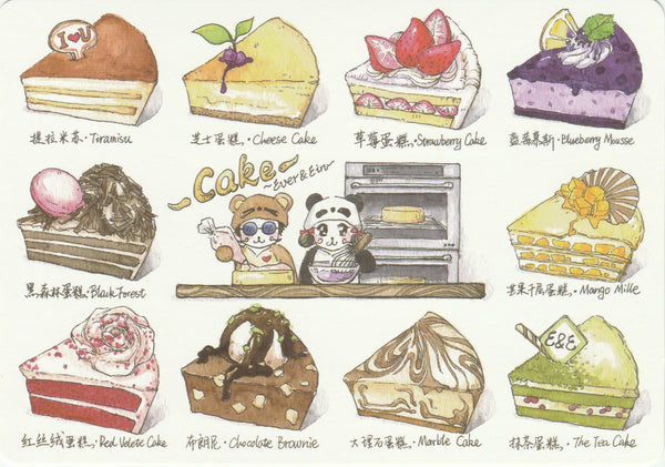 Ever & Ein Postcard - Dessert Series - Cakes Collection